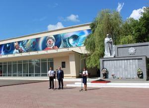 Культурно-досуговый центр сельского поселения Кинель-Черкассы