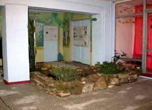 Сергиевский дом культуры