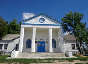 Гончаровский сельский Дом культуры