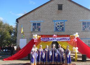 Дом культуры с. Золотуха