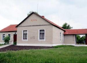 Тихвинский сельский клуб