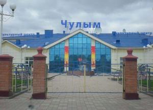 Районный методический центр народного творчества и организации досуга с. Первомайское