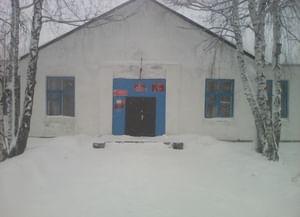Сиротовский сельский Дом культуры