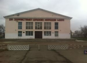 Дом культуры «Гиагинский» (филиал № 2)