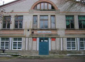Ущерпский дом культуры