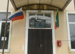 Лесхозовский сельский Дом культуры