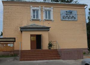 Дом культуры «Пироговский»