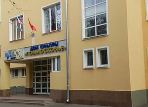 Центр культуры «Подмосковье»
