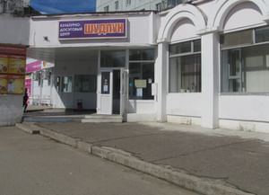 Культурно-досуговый центр «Шудлун»