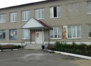 Истобинский сельский дом культуры
