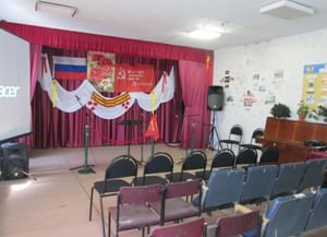 Бутырский сельский дом культуры