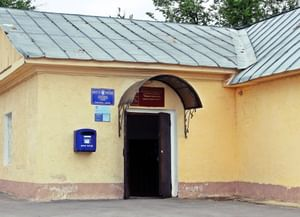 Сельский дом культуры «Корыстово»
