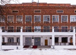 Городской клуб г. Тутаев
