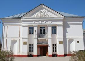 Городской центр культуры и досуга г. Лебедянь