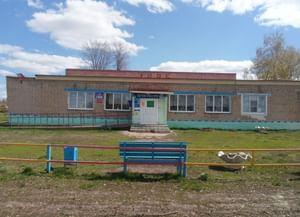 Четыровский сельский дом культуры