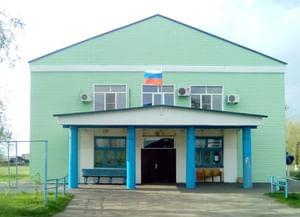 Дегтяренский сельский дом культуры