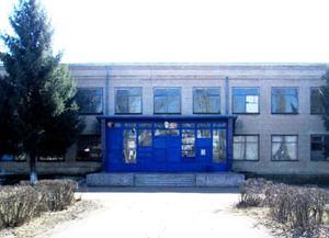 Гришевский сельский Дом культуры