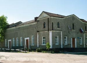 Белогорьевский сельский Дом культуры