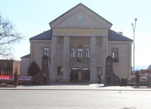 Дом культуры Ачхой-Мартановского района