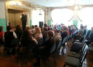 Центр по работе с молодёжью г. Сольвычегодск