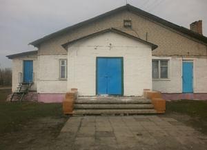 Степновский сельский клуб
