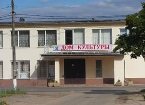 Дом культуры с. Ашитково