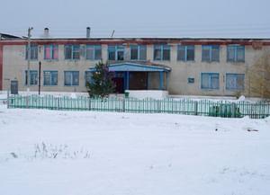 Ульяновский сельский Дом культуры