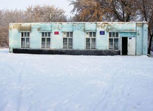 Третьяковский сельский Дом культуры