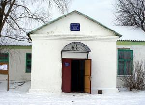 Миролюбский сельский Дом культуры