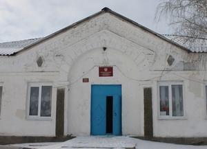 Каширский сельский Дом культуры
