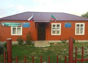 Сельский дом культуры с. Замай-Юрт