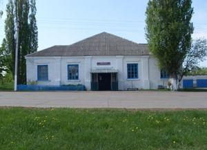 Трехстенский сельский дом культуры