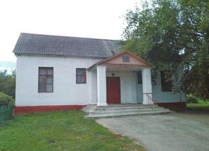 Незнановский сельский дом культуры