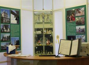 Центр развития туризма и народной культуры г. Котлас
