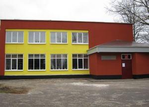 Халеевичский сельский дом культуры