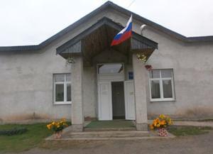 Зайцевский сельский дом культуры