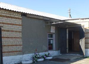 Костиногорский сельский клуб