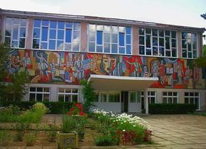 Куйбышевский дворец культуры