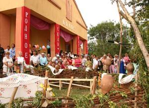 Монастырщинский сельский дом культуры