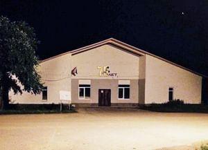 Воздвиженский дом культуры