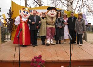 Саровский Дом культуры