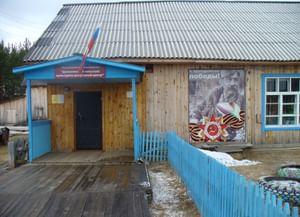 Дальненский дом культуры