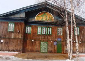 Дом культуры «Рыбник»