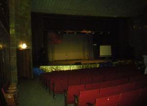 Многофункциональный культурный центр г. Жигулевск