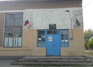 Шелкозаводской сельский дом культуры