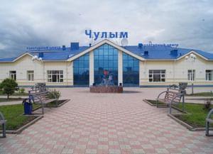 Централизованная клубная система Первомайского района