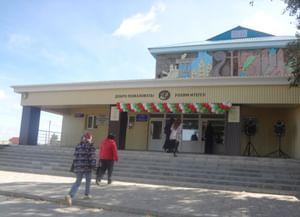 Старошешминский сельский дом культуры