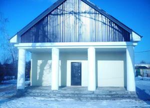 Новоживотинновский сельский дом культуры