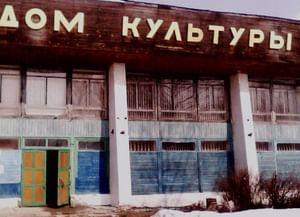 Владыченский центральный дом культуры