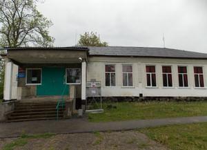 Сельский дом культуры ст. Бесленеевская